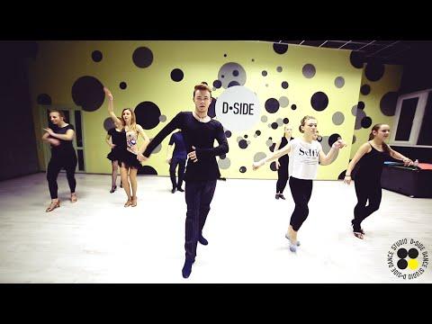 Stromae - Tous Les Memes | latina choreography by Ilya Padzina | D.side dance studio