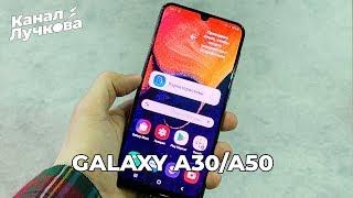 Отхватил Samsung Galaxy A50 / Умная бытовуха / Новый QLED 8K