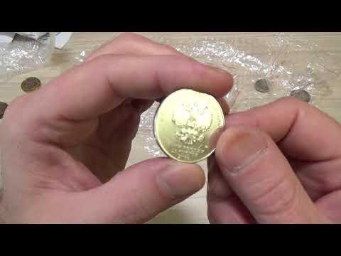 Монеты России - Заказ из магазина Кремница