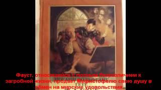 Книги юбиляры 2013  Зарубежная классика 2