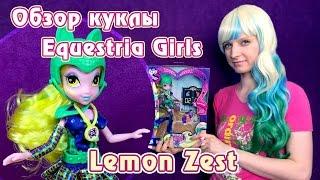 Обзор куклы Роллера Лемон Зест - Игры дружбы