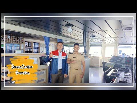 Trading out VLGC Pertamina Gas 1 Sailing Ruwais to Fujairah Anchorage Transit Bunkering