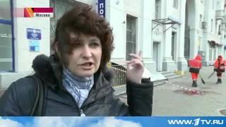 Первый канал  Официальный сайт  Новости  Премьеры  Вещание   08 12 2015