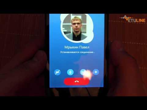 Видеоуроки по Android. Урок 31. Общение через Skype