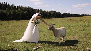 Анатолий и Юлия - лофт, коза, кеды