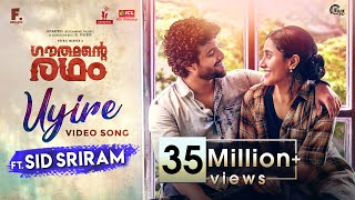 Presenting the soulful #uyire song rendered in magical voice of #sidsriram from #gauthamanteradham, a malayalam comedy starring neeraj madhav, punya eliz...