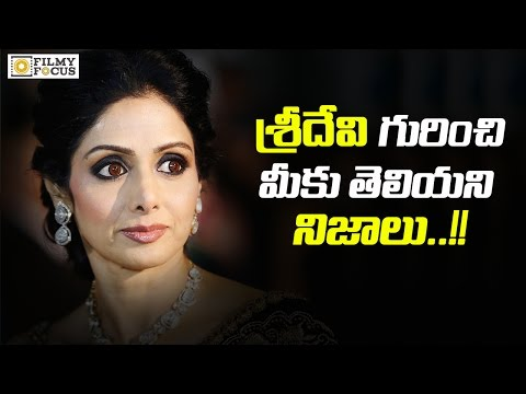 Actress Sridevi Unknown Shocking Secrets - Filmyfocus.com