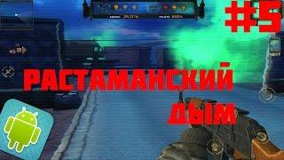 ZONA Project X Прохождение   РАСТАМАНСКИЙ ДЫМ   #5