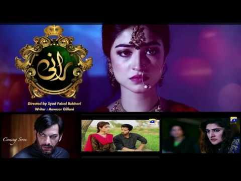 Rani drama title song ost full hd |1080 |2017 Geo