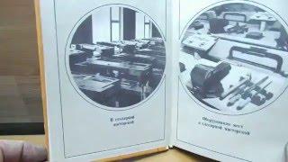 видео Виды жаропрочной стали и классификация чугунов