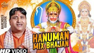 Narender Kaushik   Balaji Nonstop Bhajan 2020   Devotional Songs   Mg Records