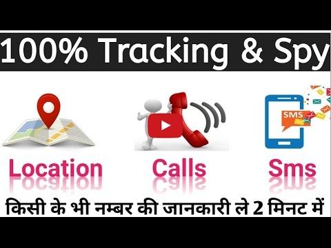 spy mobileusing call
