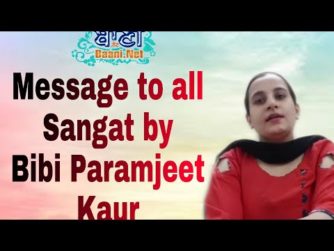 Message-To-All-Sangat-By-Bibi-Paramjeet-Kaur-Ji-Written-By-Bibi-Harjeet-Kaur-Ji-2020