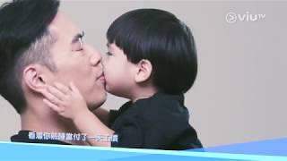 【《超級奶爸》主題曲《全能爸媽》完整版MV】