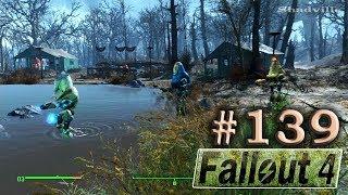 Fallout 4 PS4 Прохождение 139 Клуб любителей электроники и парк Роботикс Пайонир