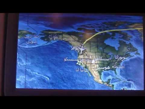 Emirates Boeing 777-300ER Moving Map Closer to SFO from DXB - YouTube