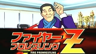 Fire Pro Wrestling Z (PS2) - REVIEW