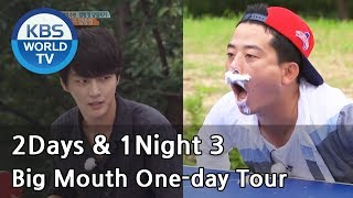 2 Days & 1 Night - Season 3 : Big Mouth One-day Tour [ENG/TAI/2017.08.13]