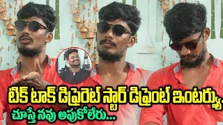 Funny Interview Ever | Tiktok Different Star Vicky | Exclusive Funny Interview | Friday poster