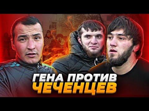 Дворник Гена против Братьев-Чеченцев / УЛИЧНЫЙ БОКС