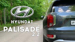 Hyundai Palisade - тяжелее, но быстрее . Разгон 0 - 100