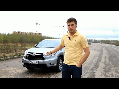 Toyota Highlander Тест-драйв.Anton Avtoman.