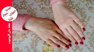 كيف تكوني جميله بدون مكياج وصفه تبييض سحرية ( النتيجة ستدهشكم في الفيديو )