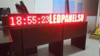 Светодиодное табло бегущая строка 164 x 20 красный цвет(Купить светодиодное табло бегущая строка 164 x 20 красного цвета можно на сайте LEDPANEL.SU или заказать по тел...., 2013-08-30T08:23:38.000Z)
