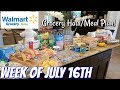 GROCERY HAUL & MEAL PLAN | WALMART | FAMILY OF 4 | 7/16/18