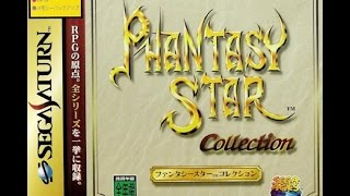 [VGM] Phantasy Star Collection (Saturn) - Game Select