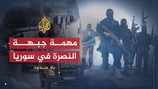بلا حدود-أبو محمد الجولاني أمير جبهة النصرة