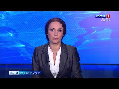 ГТРК СЛАВИЯ Вести Великий Новгород 02 06 20 вечерний выпуск