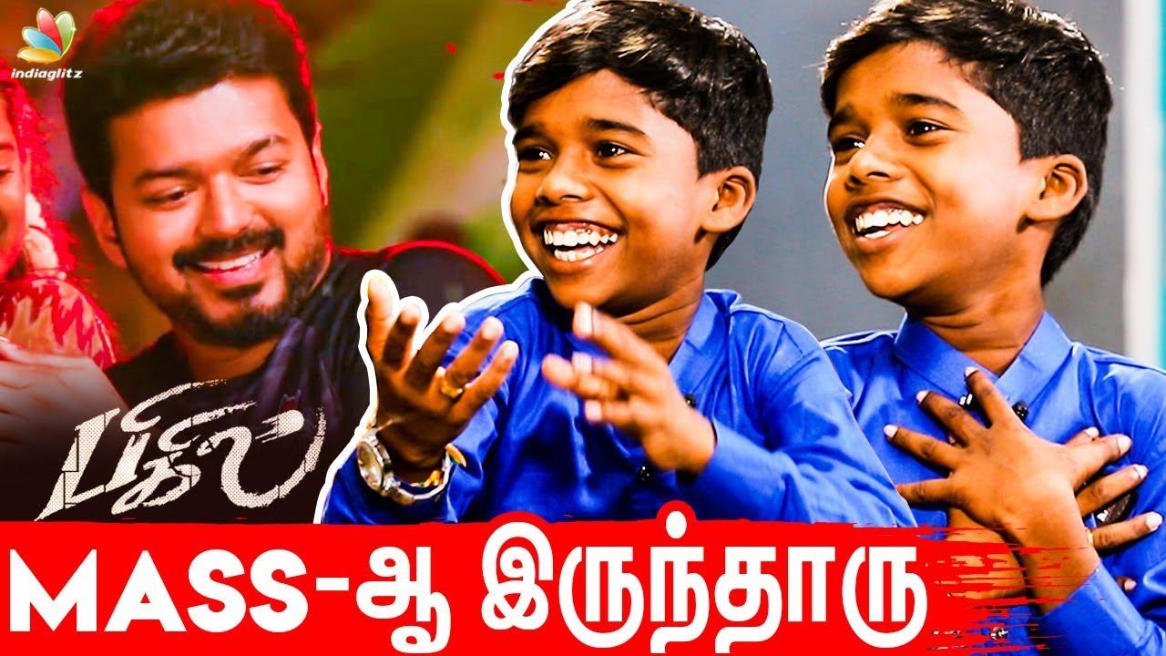 தளபதி Verithanam ஆட்டம் - Bigil Song : Super Singer Poovaiyar Interview  about Thalapathy Vijay