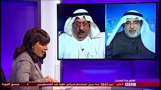 الكاتب الإماراتي أحمد إبراهيم من دبي ع.الهواء مباشرةمن قناة (BBCلندن)في حوارعن(قطروالوساطة الكويتية)