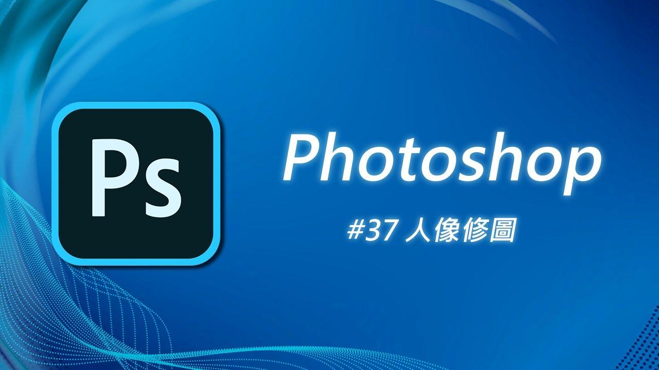photoshop 色 版 教學