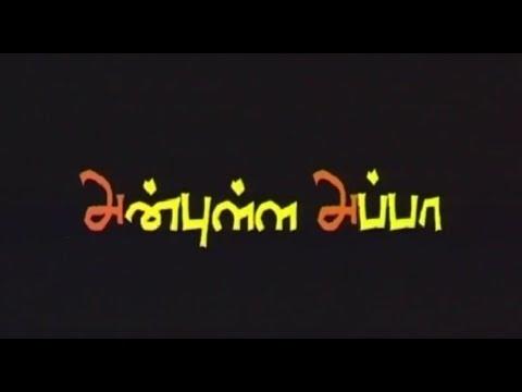 anbulla appa tamil movie free instmank