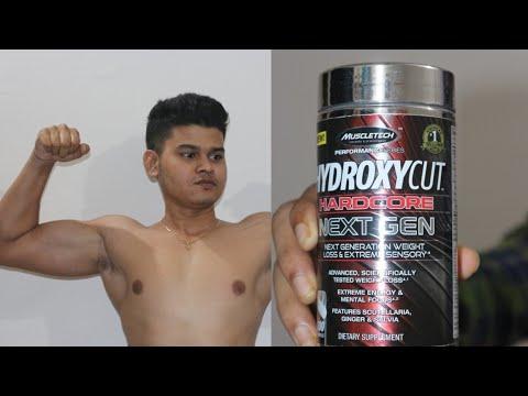FAT BURNER Review | MuscleTech Hydroxycut Hardcore Next Gen