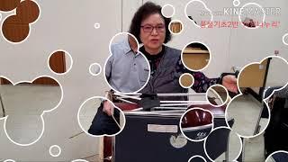 """구리여성회관 풍물기초2반 """"마음나누리"""" 20200226"""