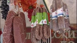 видео Строительные товары в Кургане