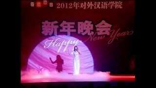 夜来香 Me in Shanghai Shida sang Ye Lai Xiang - Teresa Teng