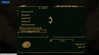 Fallout 3 давно не играл в эту игру решил пройти её с плохой кармой