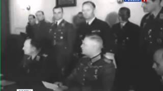 Акт о капитуляции 9 мая 1945(, 2014-05-08T07:39:36.000Z)