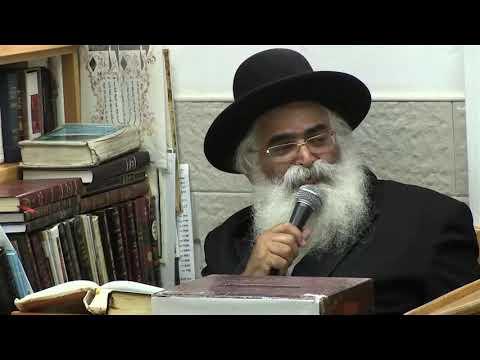 הרב יורם אברג'ל - המסר היומי - זה הזמן לחשבון הנפש ותיקונה - ג' אלוול תשע''ט