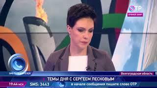 Сергей Лесков: Большой спорт сегодня является мирным эквивалентом войны
