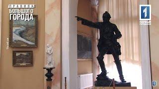видео Музейное оборудование