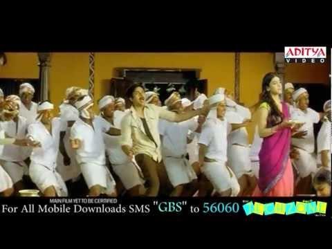 Gabbar Singh New Trailer - Akasam Ammayaithe Song - Pawan Kalyan, Shruti Haasan