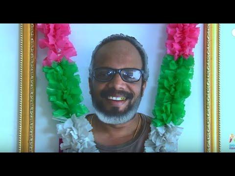 Marimayam | Ep 275 - A Story of a Golden teeth | Mazhavil Manorama