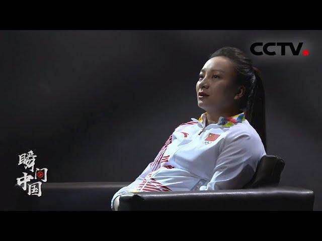 《瞬间中国》 2010年温哥华冬奥会亚军:李妮娜 20190521 | CCTV