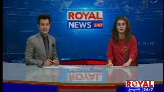 Royal News 2pm  Bulletin 21 June 2018 Part 3