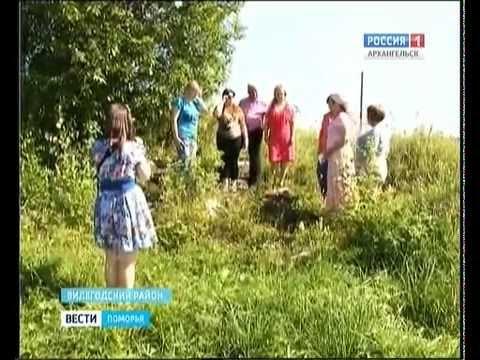 Видео — В Вилегодском районе активно развивается сельский туризм